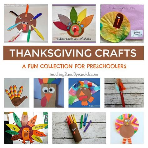thanksgiving themed games 620 best images about thanksgiving theme on pinterest