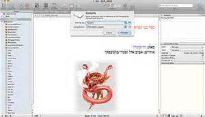 Scrivener Export Outline by Ynet מהמגירה לרשת איך מפרסמים ספר דיגיטלי דיגיטל