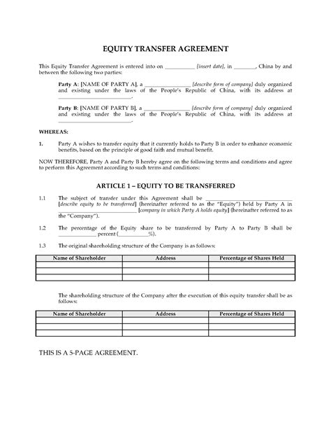 equity agreement template china equity transfer agreement forms and business