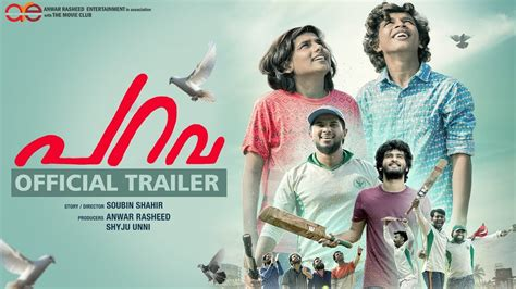 download mp3 from parava download parava official trailer dulquer salmaan