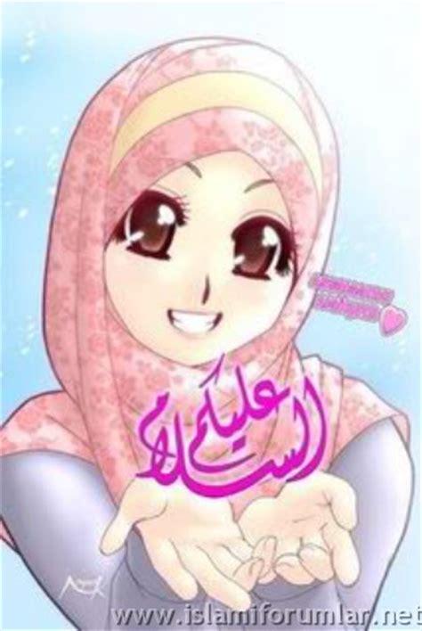 anime islami islami anime resimleri islamiforumlar net islami forum