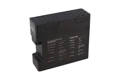 lade inspire dji inspire 1 part 55 battery charging hub kaufen fpv24