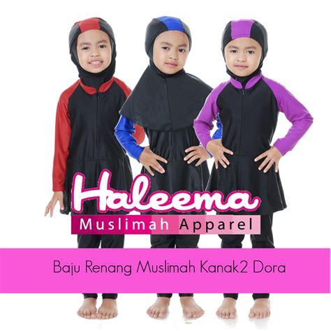 Baju Muslimah Kanak2 baju renang untuk muslimah yang aktif