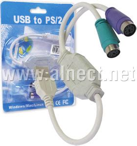 Jual Kabel Vga Ps2 jual kabel konverter keyboard mouse ps2 ke usb kabel