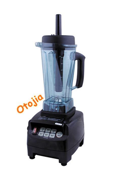 Blender Heavy Duty Fomac 1500w heavy duty blender commercial smoothie maker machine crusher otj 800 in zhongshan