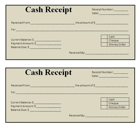receipt document template receipt form free printable documents