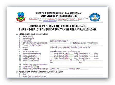 contoh formulir penerimaan siswa baru psb tahun ajaran 2015 2016