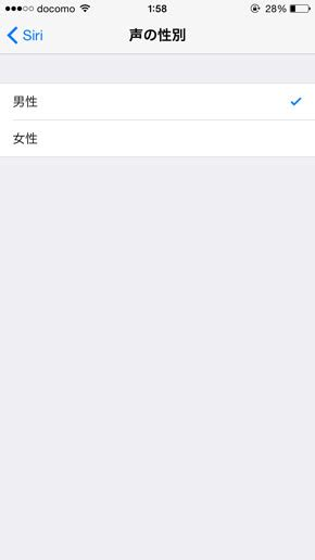 Answer Inc Yk Code Ts 001 iphonevqiriv紙5 a葺 quot ム 蛟 註mq quot 逐 h v quot 凍 title gt quot context