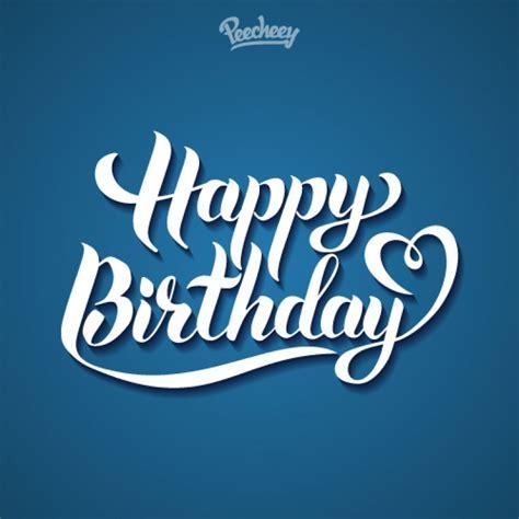 Happy Birthday blue sign   Peecheey