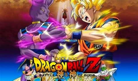 imagenes de goku de la batalla delos dioses dragon ball z la batalla de los dioses videos de goku