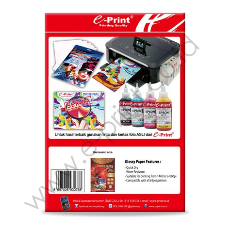 Glossy Photo Paper 120gsm A4 Coral 1 glossy photo paper a4 120gsm e print