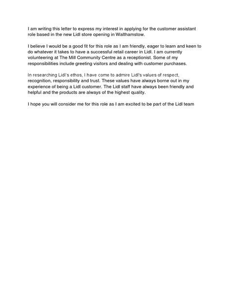 Lidl Cover Letter