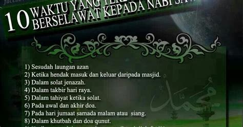 Al Quran Az Zumar 40 Harian Plus 1 Hal Foto Almrhm shalawat kamaliyah surah al quran