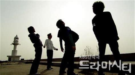 drama fans org index korean drama drama city korean drama episodes english sub online free