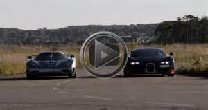 Bugatti Vs Koenigsegg Agera R Koenigsegg Agera R Vs Bugatti Veyron Vitesse