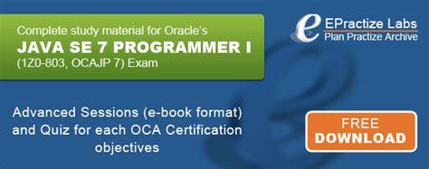 tutorial java certification ocajp 7 tutorial