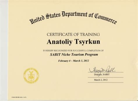 certificate of successful completion template certificate of successful completion of the special