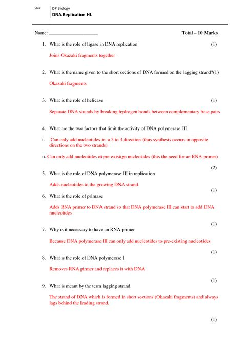 Dna Practice Worksheet Answers by Dna Replication Quizzes 7 Dna Synthesis Quiz
