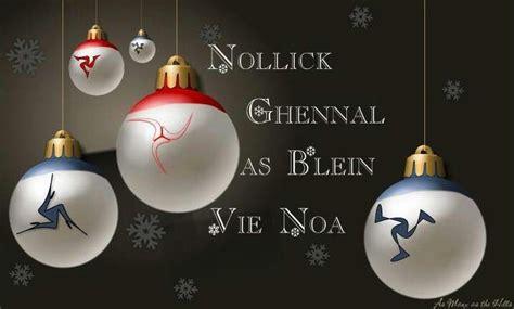 happy new year in gaelic pin by elizabeth grayton on