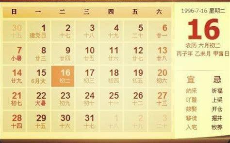Calendario Coreano Calendario Chino Qu 233 Es Y C 243 Mo Se Calcula Magia Asi 225 Tica