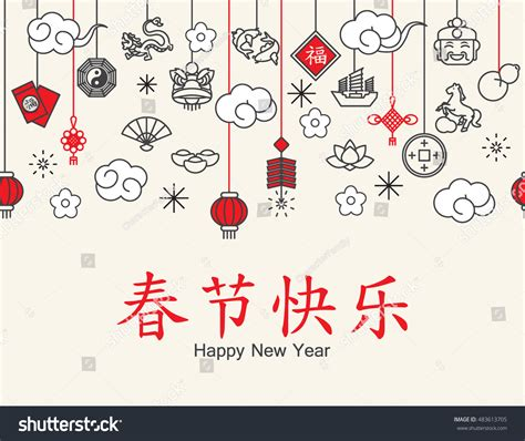 printable cards chinese new year chinese new year backgroundcard print seamless stock