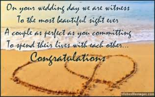 Wedding Day Messages Wedding Card Quotes And Wishes Congratulations Messages Sms Text Messages