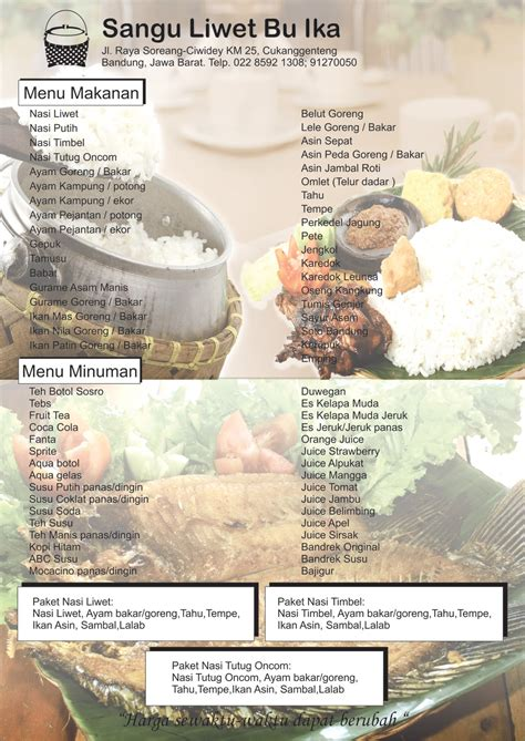 rumah makan sangu liwet bu ika daftar menu