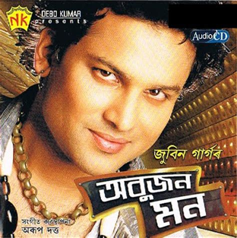 asames song my assamese songs r k a