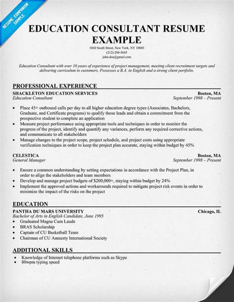 Education Consulting Firms Nyc Mba by Resume Format Resume Format Without Education