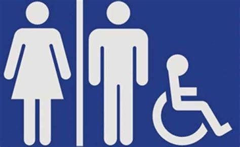 cartelli bagni pubblici cartelli bagni pubblici rx62 187 regardsdefemmes