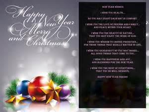 hd wallpapers wallpaper with best wishes new year and