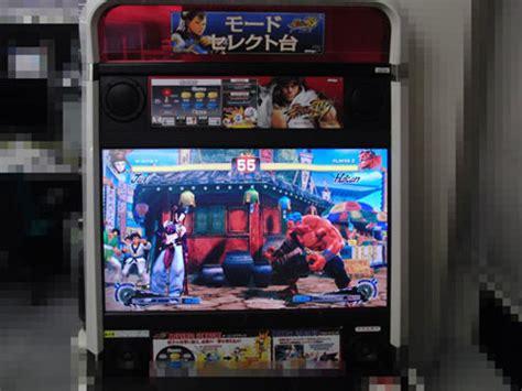 street fighter 4 arcade super street fighter iv arcade heroes