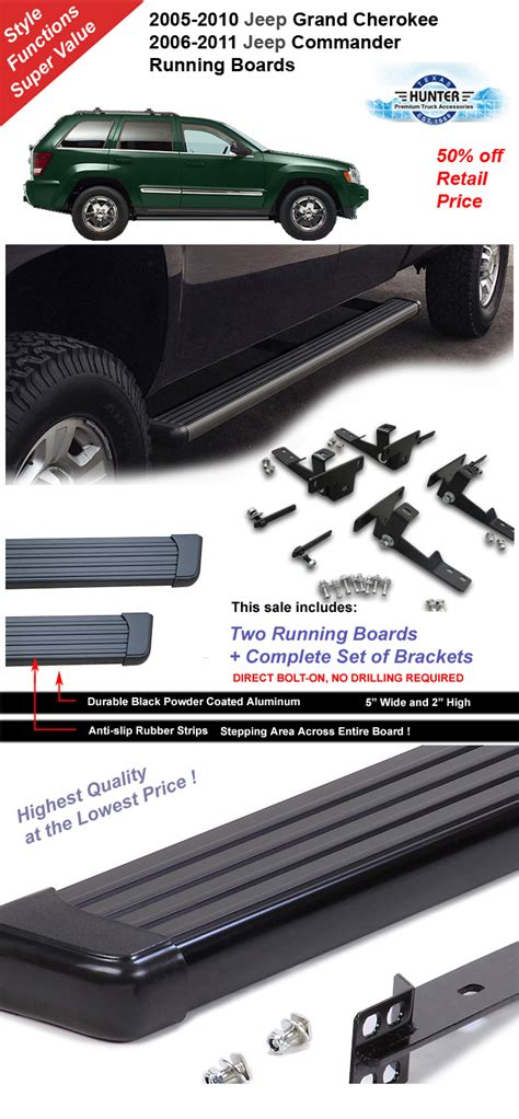 2006 Jeep Grand Running Boards 2005 2010 Jeep Grand 2006 2011 Jeep Commander