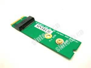 ... 128GB;45N8303 SSD SFF 256 GB,45N8305 SSD SFF 180 GB Cherr Crest M.2 Ssd Adapter
