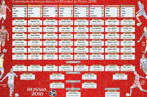suiza mundial 2018 calendario mundial de f 250 tbol rusia 2018 buscar de todo