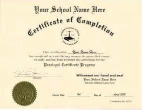 high diploma style 2 fake high diploma style