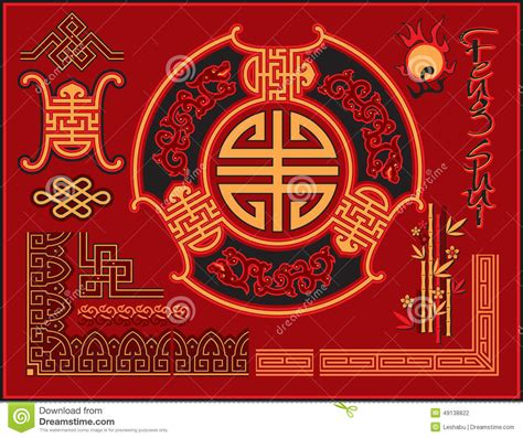 chinese design elements vector chinese design www pixshark com images galleries with
