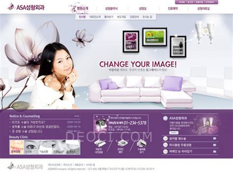 Korean Home Design Samples by Korean Web Template Female Plastic Surgery Template Psd