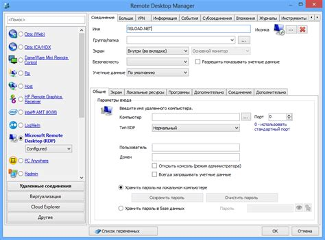 W00c0mmerce Advanced Bulk Edit V4 3 remote desktop manager 9 1 1 0 version free