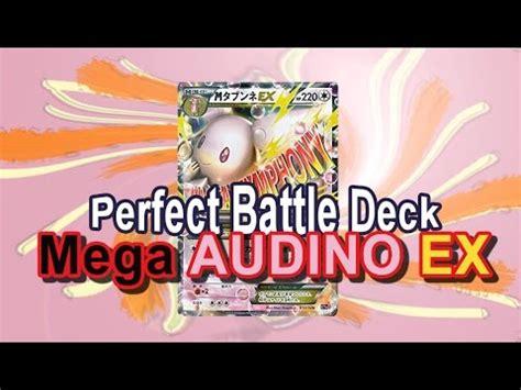 Audino Ex ouverture pok 233 mon quot battle deck mega audino ex quot japonais