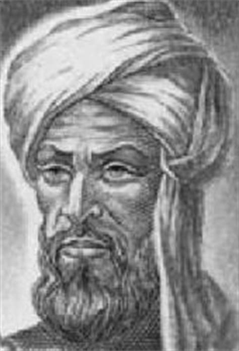 ahmed musa biography al khwarizmi muhammad ibn musa biographical dictionary