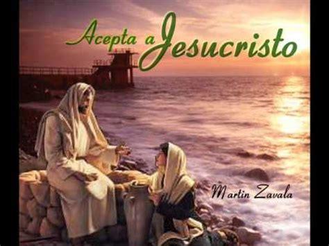 imagenes religiosas de nuestro señor jesucristo dios nuestro se 209 or jesus cristo youtube