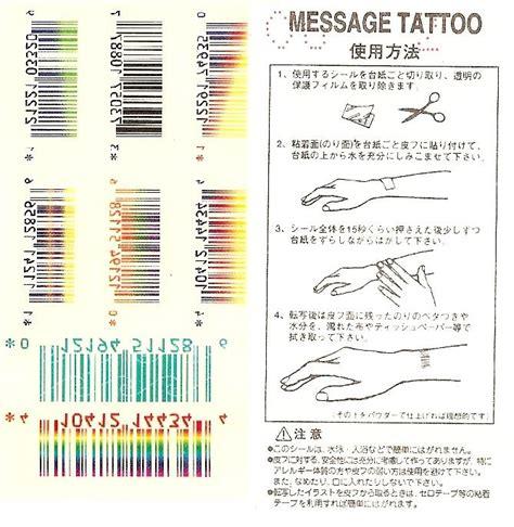 barcode tattoo read online barcode tattoos by whit3fir3 on deviantart