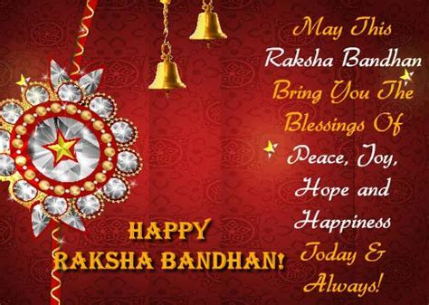 All The Blessings Of Raksha Bandahan! Free Happy Raksha