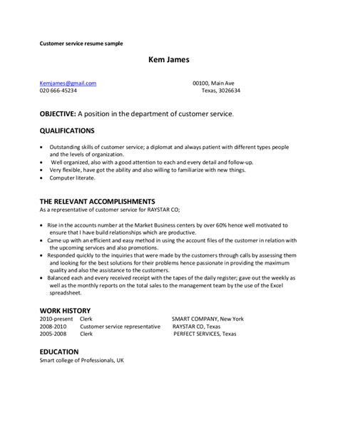 Skills To Put On A Resume For Customer Service by 2018 Customer Service Resume Fillable Printable Pdf