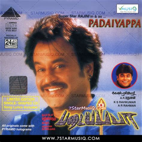 download high quality ar rahman mp3 songs padayappa 1999 tamil movie cd rip 320kbps mp3 songs