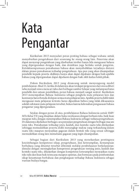 contoh membuat kata pengantar bahasa indonesia buku pegangan siswa bahasa indonesia smp kelas 7 kurikulum