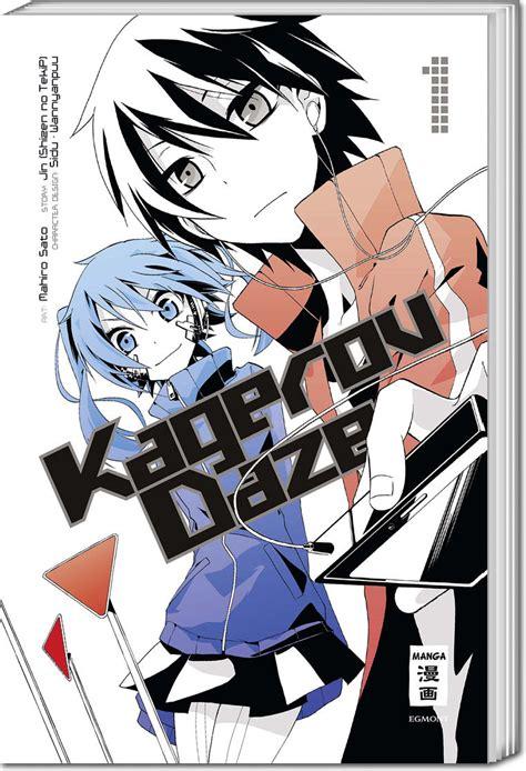 kagerou daze kagerou daze band 01 world of
