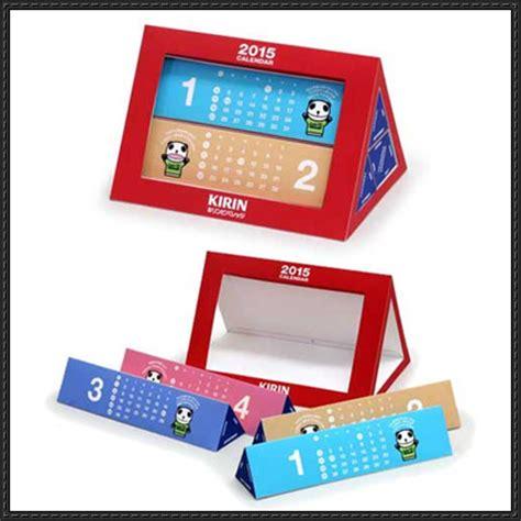Paper Craft Calendars - 2015 ekopanda calendar papercraft free