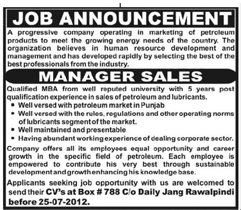 manager sales required at petroleum products marketing